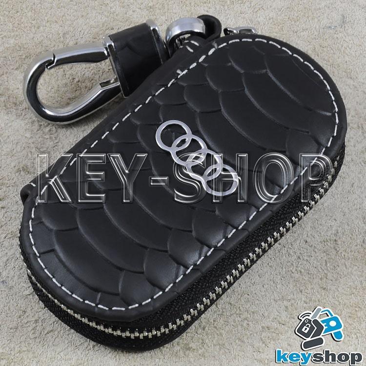 Ключниця кишенькова (шкіряна, чорна, з тисненням, на блискавці, з карабіном), логотип авто Audi (Ауді)