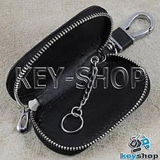 Ключниця кишенькова (шкіряна, чорна, з тисненням, на блискавці, з карабіном), логотип авто Audi (Ауді), фото 3