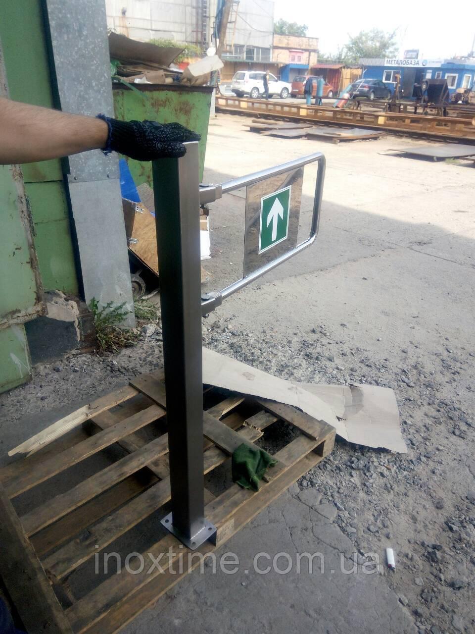 Механическая турникет-калитка из нержавеющей стали