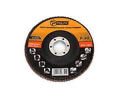 Диск шлифовальный лепестковый Polax 125 x 22 мм, зерно K100 54-005