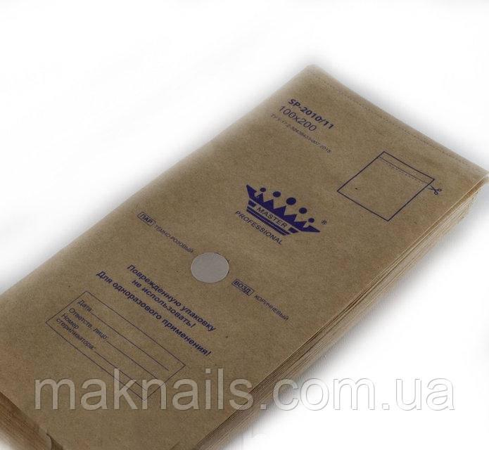 Крафт-пакеты Master Professional 100x200 (100 штук)