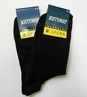"""Шкарпетки чоловічі Житомир """"Lycra"""" 25-27р. чорні 85% бавовна (1/12)"""
