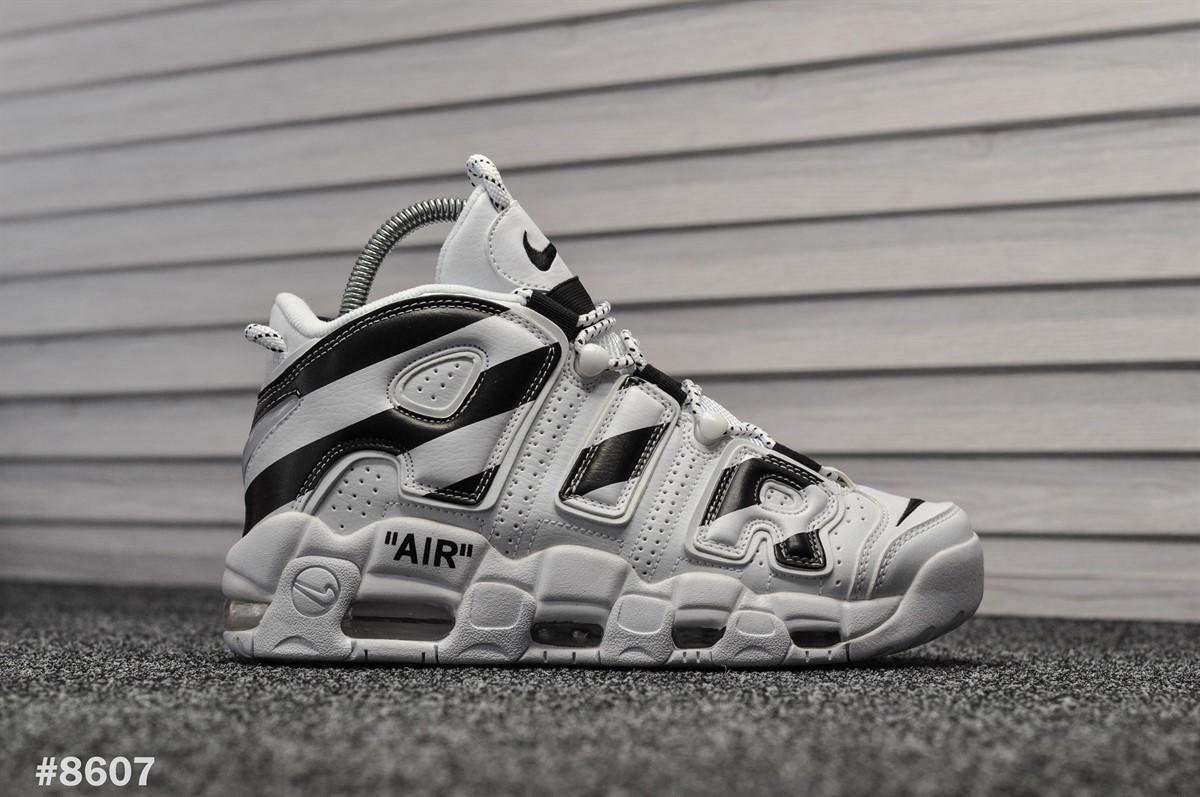 Кроссовки мужские Nike Air Uptempo White. ТОП КАЧЕСТВО!!! Реплика класса люкс (ААА+)