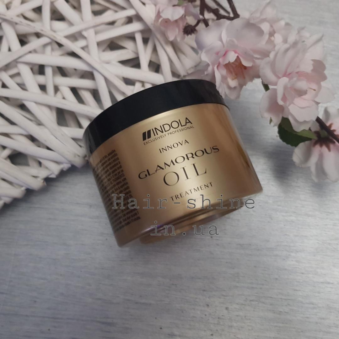 Маска для блеска волос Indola Innova Glamorous Shimmer Treatment 200 ml