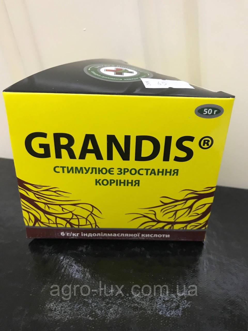 Укоренитель Грандис (50г.) Grandis