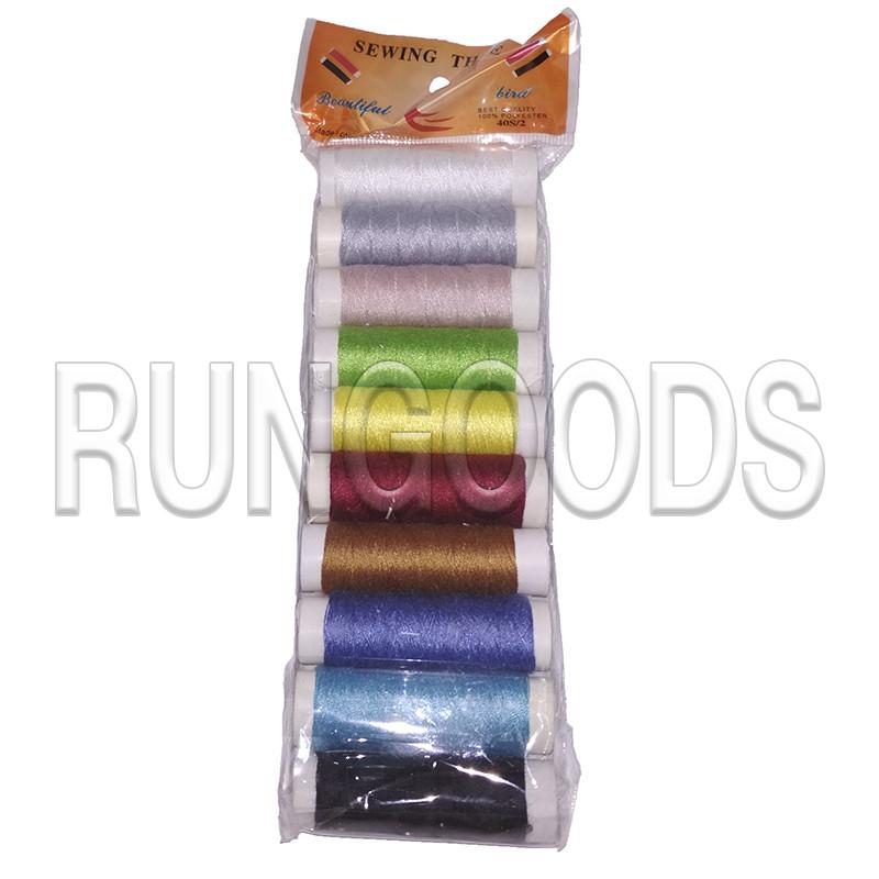 Набор швейный: 10 ниток + 23 иголки в футляре