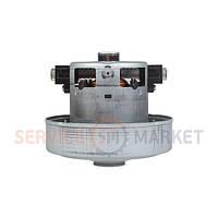 Двигатель (оригинал) для пылесоса Samsung VCM-K70GU DJ31-00067P 1800W (с выступом)