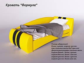 """Детская кровать """"Формула"""" lamborghini, фото 2"""