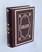Библия, русский язык, фото 1