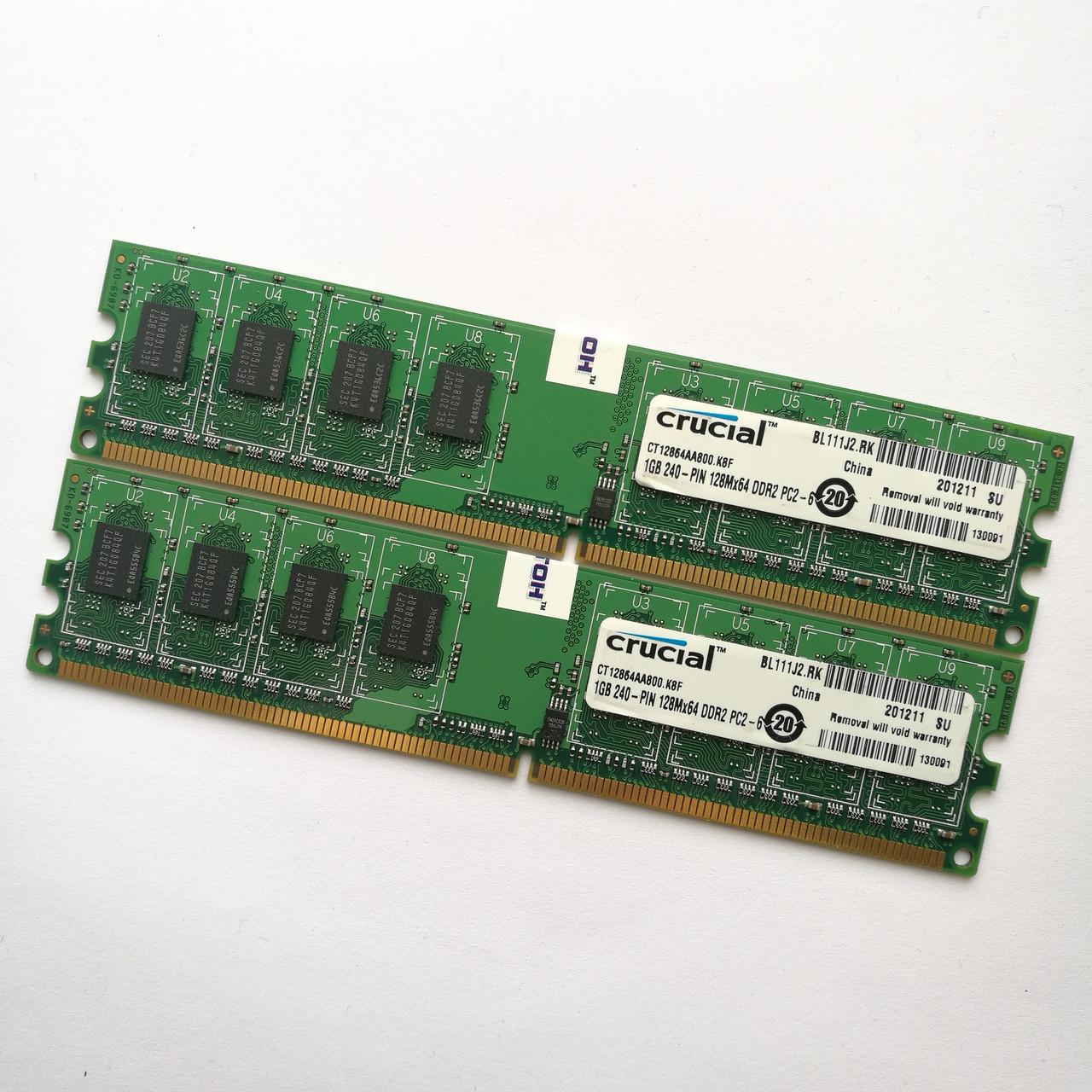 Комплект оперативной памяти Crucial DDR2 2Gb (1Gb+1Gb) 800MHz PC2 6400U CL6 (CT12864AA800.K8F) Б/У