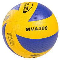 Мяч волейбольный Mikasa MVA300-2018B