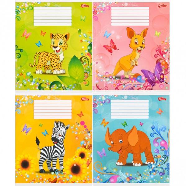 Тетрадь цветная 12 листов, клетка «Мультяшные животные»