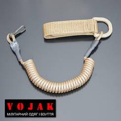 Страховочный шнур под карабины с D-кольцом и карабином (койот)
