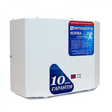Стабилизатор напряжения NORMA HCH 3500