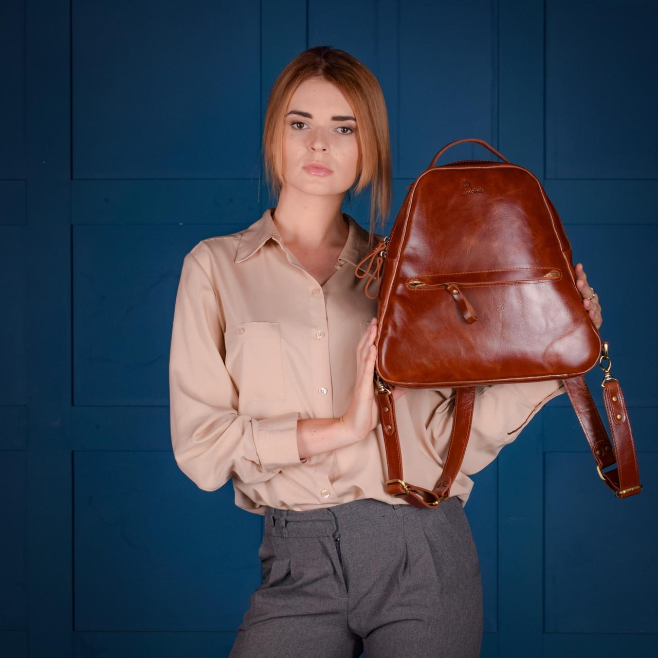 """Рюкзак з натуральної шкіри Грант """"TRIAN"""" світло-коричневий"""