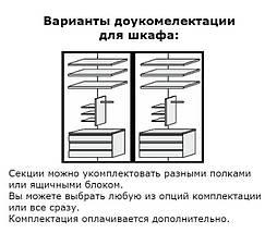 """Шкаф """"Ева 4 дв"""" Глянец белый-Золото ТМ """"Миро марк"""", фото 2"""
