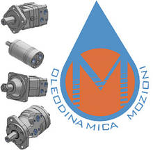 Гидромоторы Mozioni (аналоги гидравлических моторов М+S Hydraulic)
