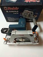 Пила ручная электрическая дисковая Rebir IE5107G2