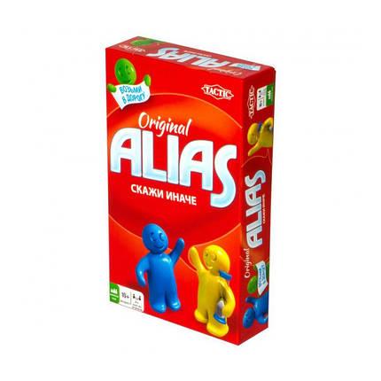 Настольная игра Алиас или Скажи Иначе. Дорожная версия (Алиас компактный, Alias travel), фото 2