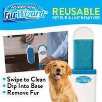 Щетка Fur Wizard для очистки от шерсти