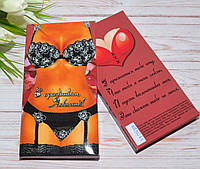 Шоколадная плитка Любимому