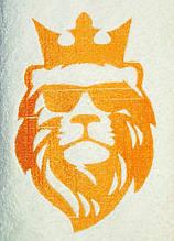 Лев на полотенце.