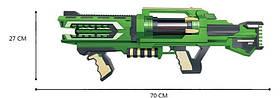 Автомат Demon Hunter стреляет водяными пулями HC236835