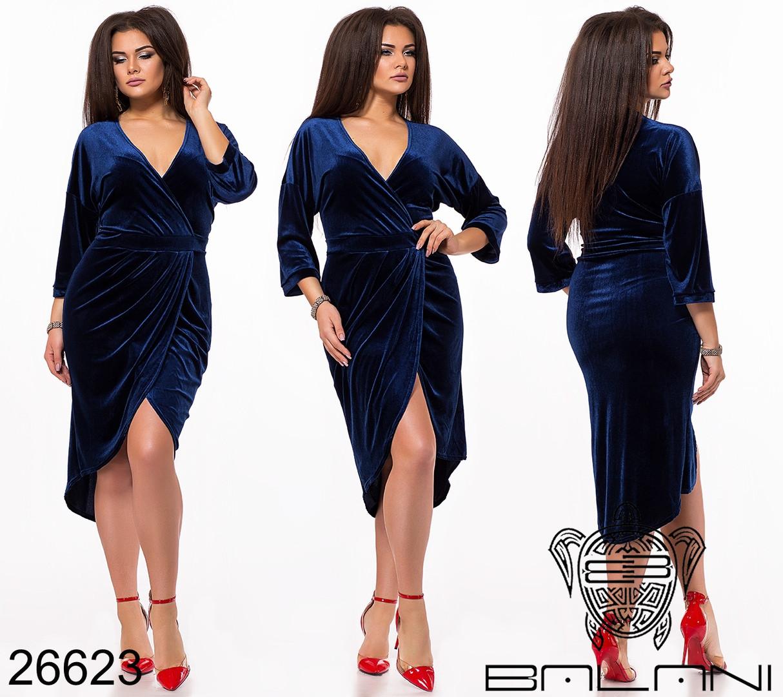 cdb94c3adae Элегантное женское платье размеры  48-50