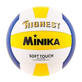 Мяч волейбольный Minika Highest MNK300