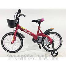"""Детский велосипед TopRider WeilAixi """"876"""" 16, фото 3"""