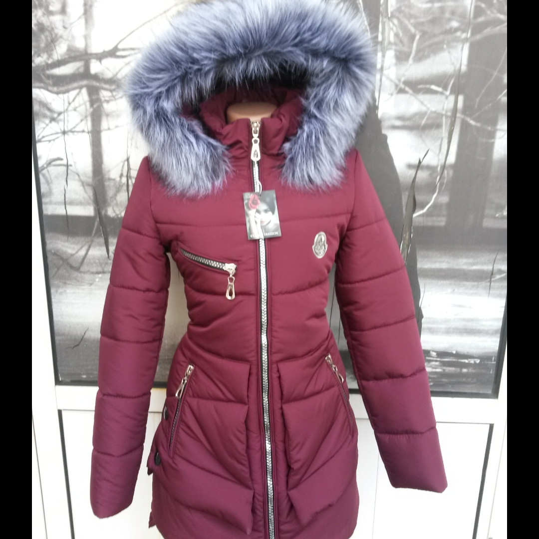 bde190ef Зимняя подростковая куртка для девочек парка американка, цена 995 грн.,  купить в Харькове — Prom.ua (ID#356648276)