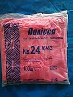 Полиэтиленовый пакет оптом Майка тип Полисся 240х420