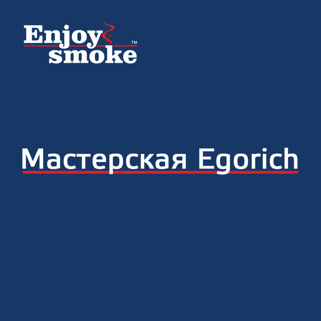 Мастерская Egorich