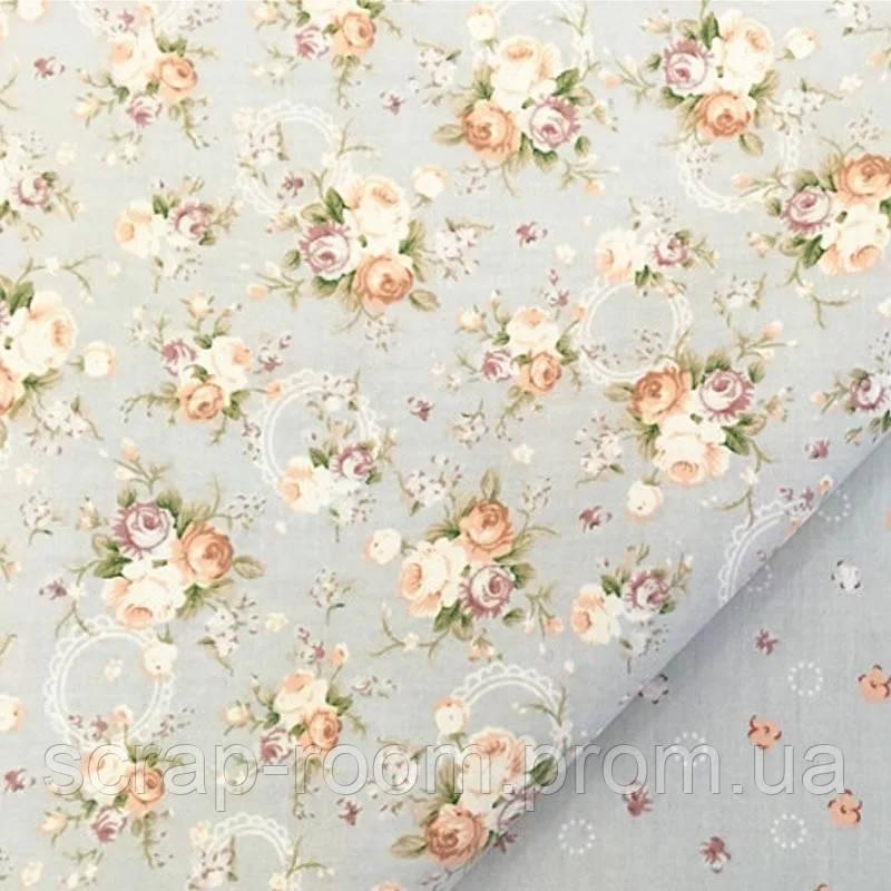 Ткань хлопок 100% серая нежная с цветами Корея отрез 40 на 50 см