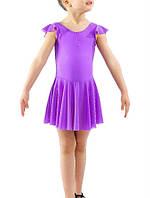 Купальник с юбкой фиолет