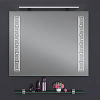 Зеркало Versa Led в ванную 700*650