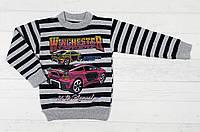 """Детская одежда оптом.Детский джемпер  манжетом """"Winchester"""" для мальчика 5,6,7,8,9 лет (начес)"""