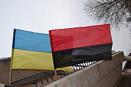Украинский флаг 140х90-  28гр, фото 2
