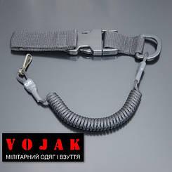 Страховочный шнур под карабины с D-кольцом фастексом и карабином (черный)