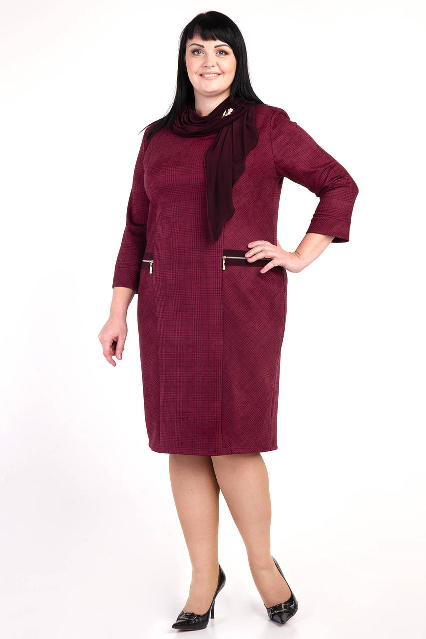 ee15b87bbdf Женское платье делового стиля в комплекте с платком  продажа