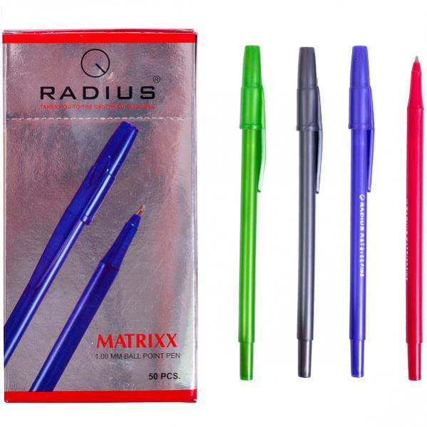 Ручка «Matrixx» RADIUS 5 цветов 50 штук, cиняя 1 упаковка (50 штук)                    500092