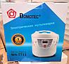 Мультиварка Domotec MS-7711, фото 10