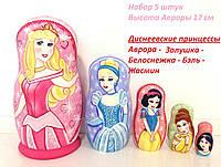 Необычные развивающие подарки для девочек, Дисней принцессы, Матрешки Аврора, Золушка, Ариэль, Бэль, Жасмин