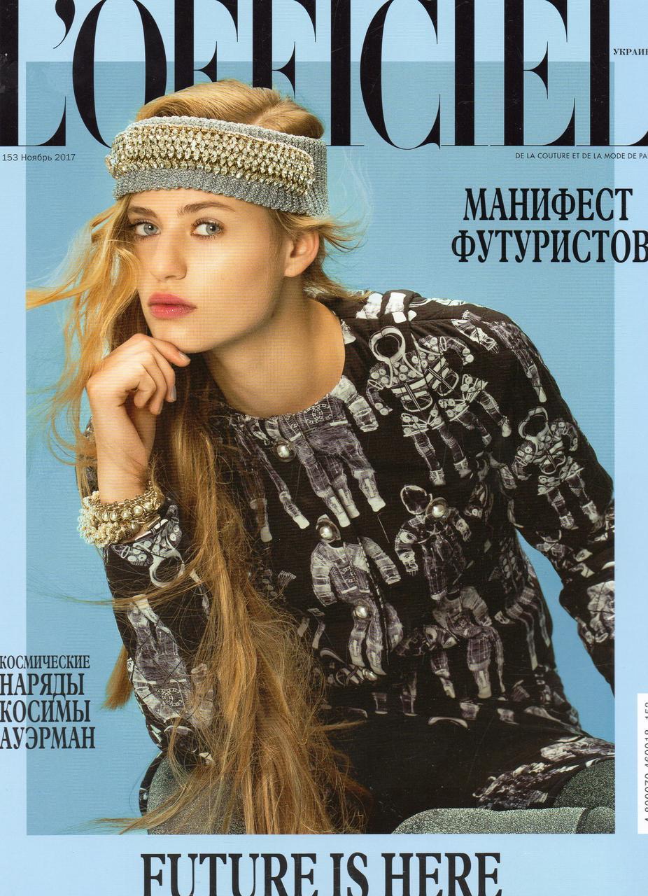 Журнал L'Officiel - Украина №153 ноябрь 2017