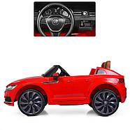 Электромобиль детский M 3993EBLR-3 Volkswagen Arteon красный Гарантия качества Быстрая доставка, фото 3