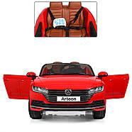 Электромобиль детский M 3993EBLR-3 Volkswagen Arteon красный Гарантия качества Быстрая доставка, фото 2