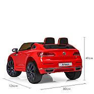 Электромобиль детский M 3993EBLR-3 Volkswagen Arteon красный Гарантия качества Быстрая доставка, фото 5
