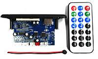 Мультиплеер с усилителем 2*10Вт USB TF FM AUX Mic Bluetooth 4.2 12 -24V  D-класс Підсилювач  аудио плата мікро, фото 1