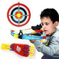 Игровое оружие