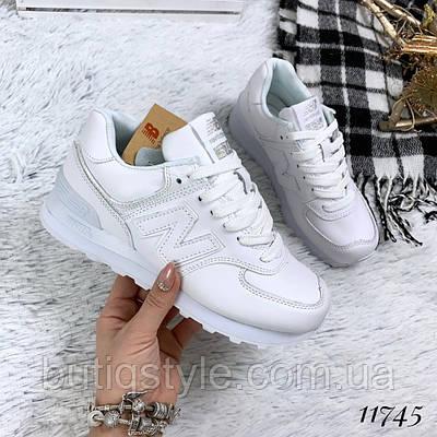 574a8468b116 Кроссовки женские белые натур кожа N~B   продажа, цена в Харькове ...